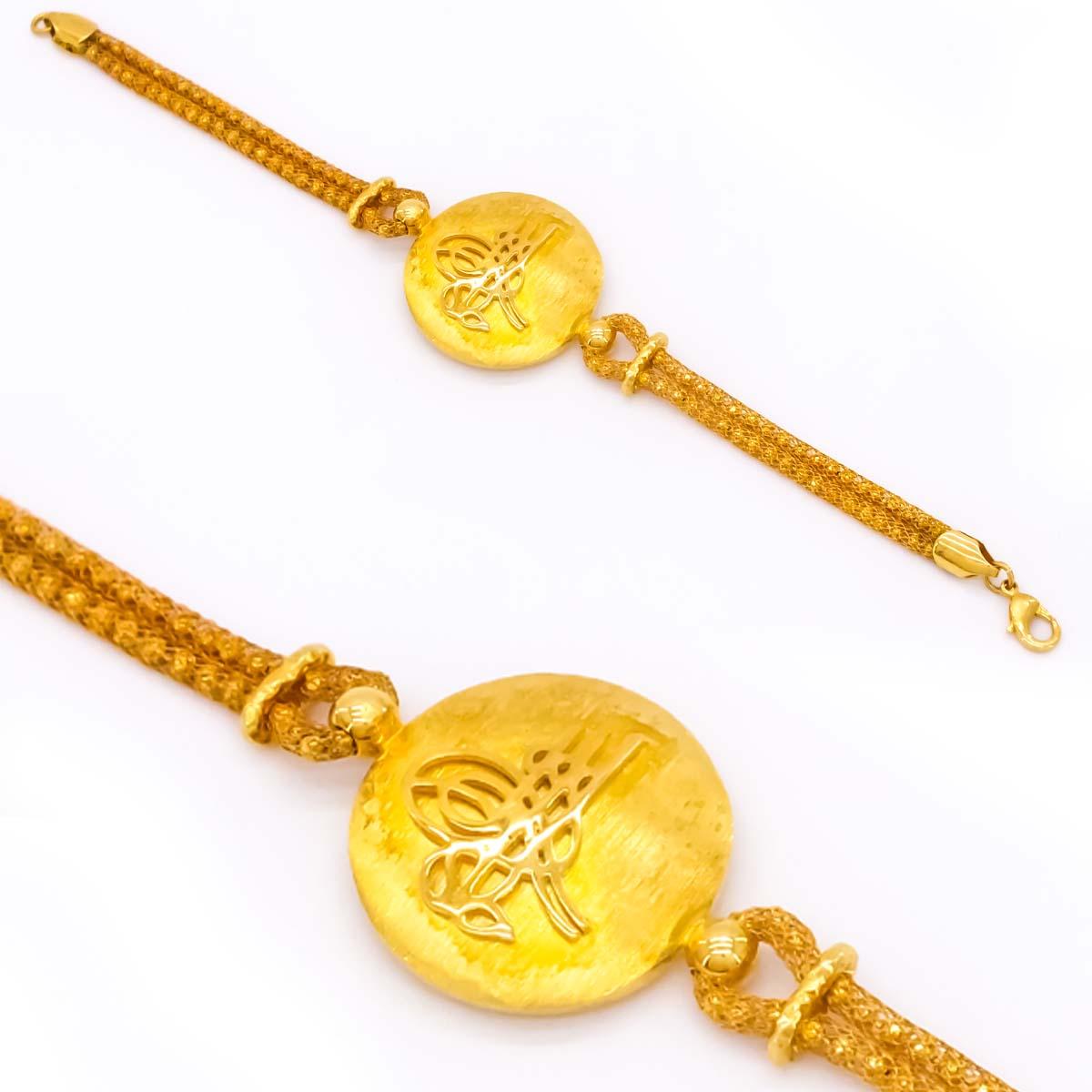 Altın Kaplama Osmanlı Tuğralı Bayan Bileklik BLK-366